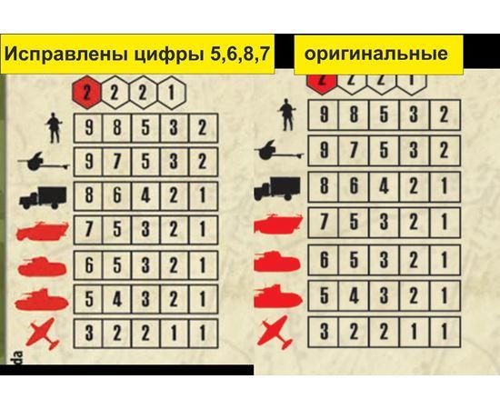 Игровые системы zvezda Набор карточек отрядов для игры Art of Tactiс (ВОВ) tm08230 купить в твоимодели.рф