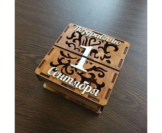 Изделия из дерева (фанеры) Шкатулка в подарок учителю на 1 сентября tm-19-9295 купить в твоимодели.рф