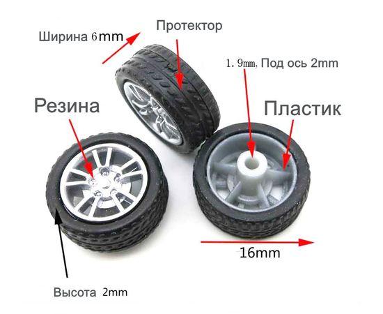 Готовые напечатанные 3D модели Колеса 16 мм с диском и шиной для тюнинга коллекционных моделей машин 1/43 - 1/46 tm-19-9317 купить в твоимодели.рф