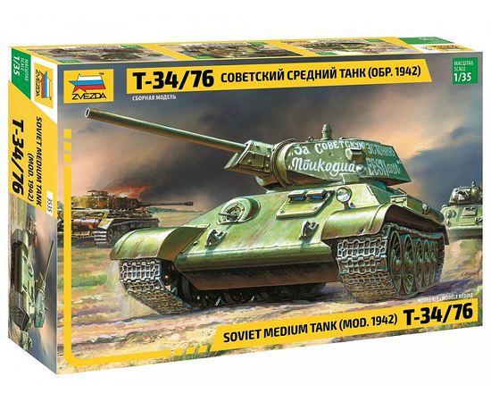 Склеиваемые модели  zvezda 3535 Звезда Т-34/76 Советский средний танк обр 42 года 1/35 tm00871 купить в твоимодели.рф