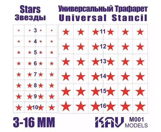 Необходимое для моделей KAV M001Звезды - Универсальный трафарет tm-19-9312 купить в твоимодели.рф