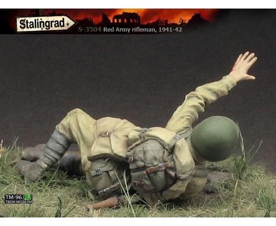 Склеиваемые модели  Stalingrad S-3504 Разведчик РККА tm01537 купить в твоимодели.рф
