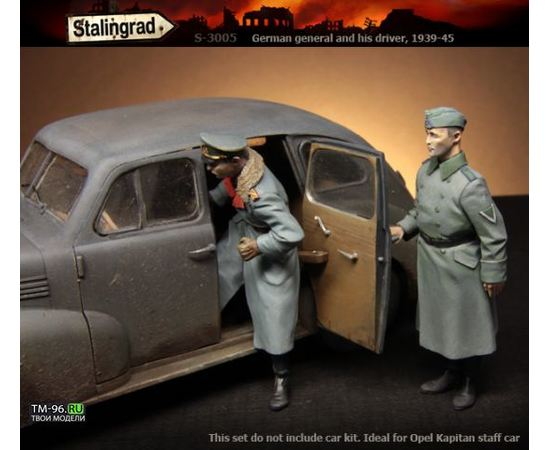 Склеиваемые модели  Stalingrad S-3005 Немецкий генерал и водитель tm01530 купить в твоимодели.рф