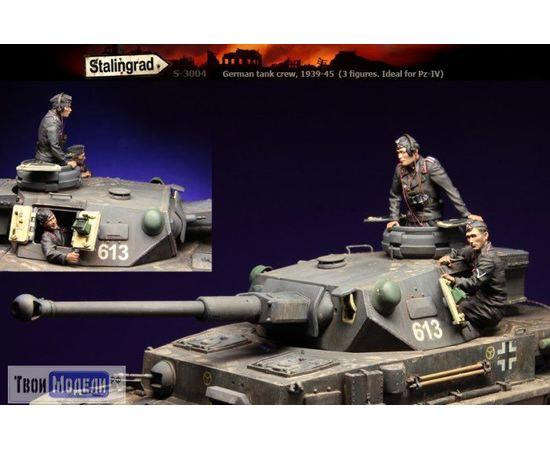 Склеиваемые модели  Stalingrad S-3004 Немецкие танкисты tm01528 купить в твоимодели.рф