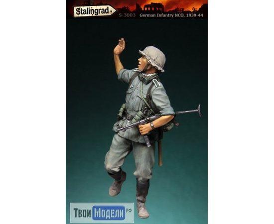Склеиваемые модели  Stalingrad S-3003 Немецкий унтер-офицер tm01524 купить в твоимодели.рф
