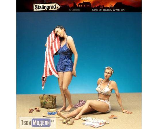 Склеиваемые модели  Stalingrad S-3008 Девушки на пляже tm01525 купить в твоимодели.рф