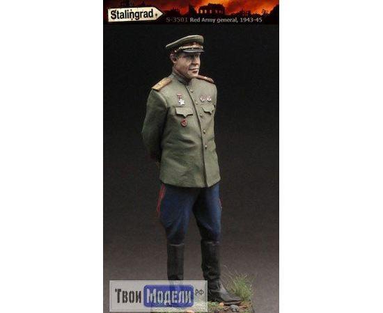Склеиваемые модели  Stalingrad S-3501 Генерал РККА tm01533 купить в твоимодели.рф