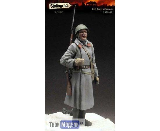 Склеиваемые модели  Stalingrad S-3503 Пехотинец РККА, зима tm01535 купить в твоимодели.рф