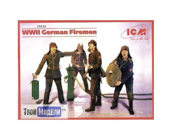 Склеиваемые модели  ICM 35632 Германские пожарные 2МВ (4 фигуры) tm01298 купить в твоимодели.рф