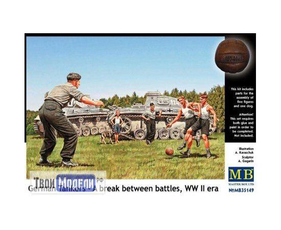 Склеиваемые модели  Master Box 35149 Немецкие танкисты - перерыв между боями tm01505 купить в твоимодели.рф