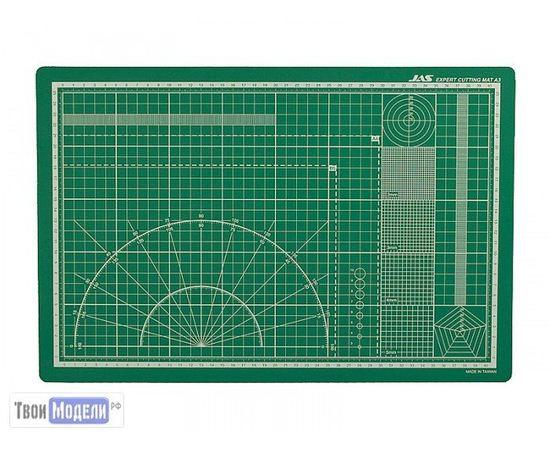 Оборудование для творчества JAS 4503 Коврик для резки 3-х слойный, А3 tm01180 купить в твоимодели.рф
