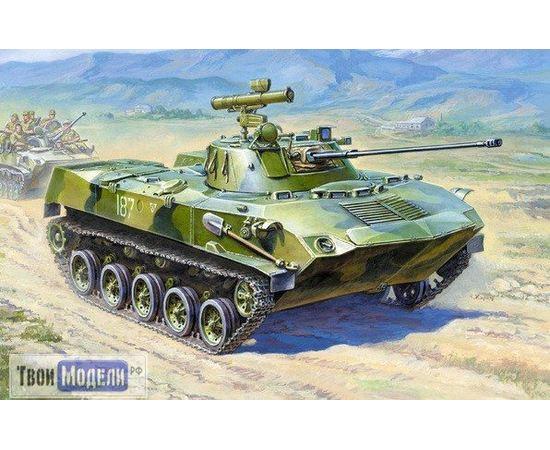 Склеиваемые модели  zvezda 3577 Звезда Советская БМД-2 tm00886 купить в твоимодели.рф
