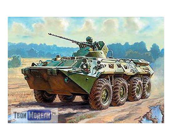 Склеиваемые модели  Zvezda 3560 Звезда  Советский БТР 80А tm00879 купить в твоимодели.рф