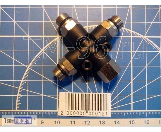 Необходимое для моделей JAS 3003 Разветвитель для аэрографа 1Х3 tm01014 купить в твоимодели.рф