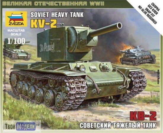 Склеиваемые модели  zvezda 6202 Звезда КВ-2 Советский танк tm01228 купить в твоимодели.рф