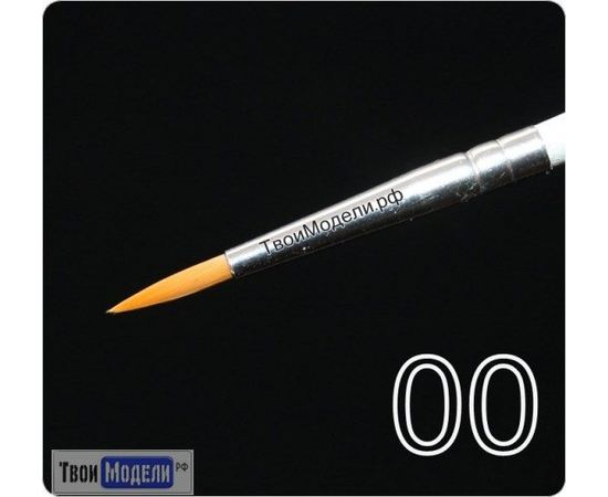 Оборудование для творчества JAS 3604 Кисть круглая № 00 (нейлон) tm01044 купить в твоимодели.рф