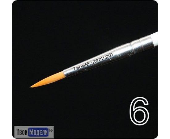 Оборудование для творчества JAS 3611 Кисть круглая № 6 (нейлон) tm01053 купить в твоимодели.рф