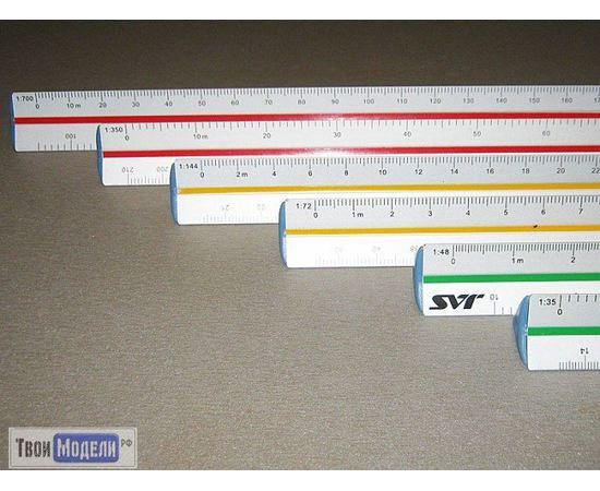 Оборудование для творчества JAS 4701 Линейка трехгранная, 6-ть масштабов tm01140 купить в твоимодели.рф