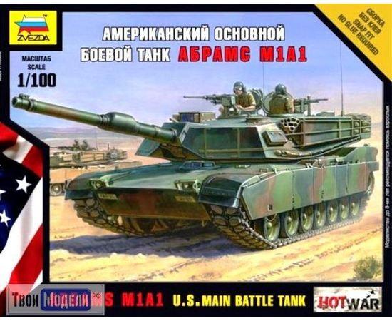 Склеиваемые модели  zvezda 7405 Звезда А1М1 Абрамс Основной боевой танк  (Hot War) tm01231 купить в твоимодели.рф