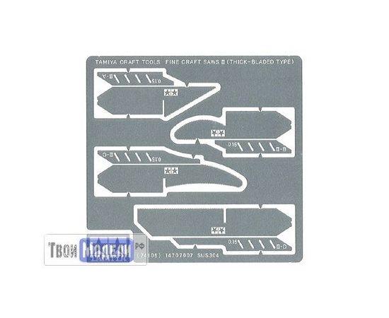 Оборудование для творчества Tamiya 74105 Набор пилок III (PE) tm01144 купить в твоимодели.рф