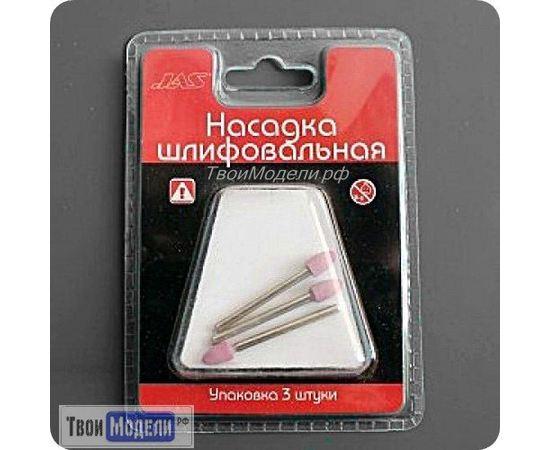 Оборудование для творчества JAS 2316 Насадка шлифовальная, оксид алюминия, пуля tm00902 купить в твоимодели.рф