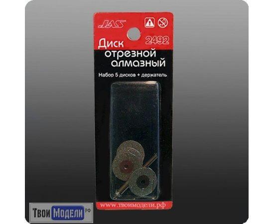 Оборудование для творчества JAS 2492 Диск отрезной алмазный ∅ 20 мм, 5 шт. tm00932 купить в твоимодели.рф