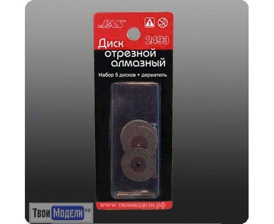 Оборудование для творчества JAS 2493 Диск отрезной алмазный ∅ 25 мм 5 шт. tm00933 купить в твоимодели.рф