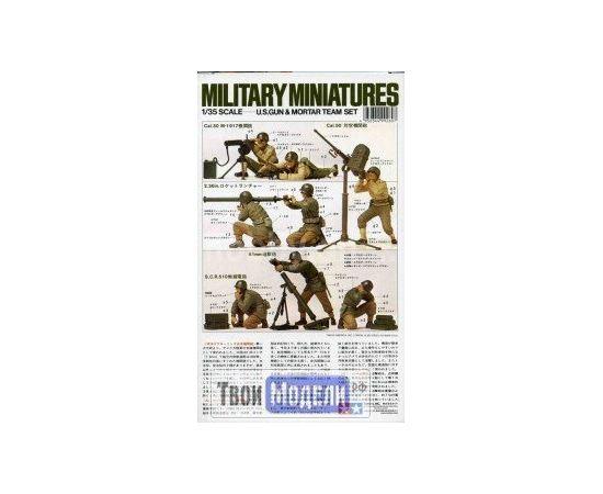 Склеиваемые модели  Tamiya 35086 Американские солдаты (артиллеристы, миномётчики) tm01449 купить в твоимодели.рф
