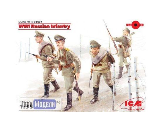Склеиваемые модели  ICM 35677 Пехота Российской императорской армии 1МВ tm01300 купить в твоимодели.рф