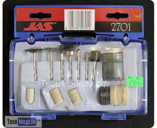 Оборудование для творчества JAS 2701 Набор расходных материалов для бормашин, 24 предмета tm00909 купить в твоимодели.рф