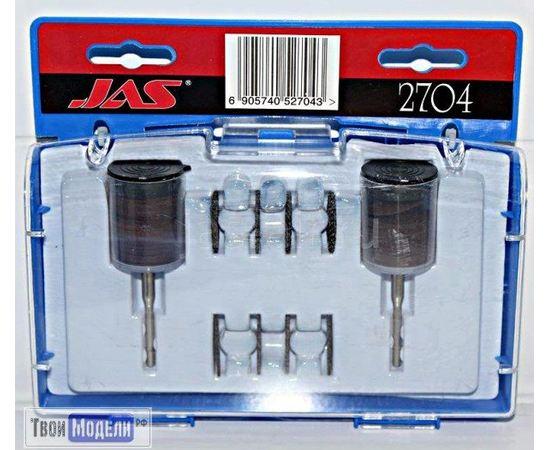 Оборудование для творчества JAS 2704 Набор расходных материалов для бормашин tm00935 купить в твоимодели.рф