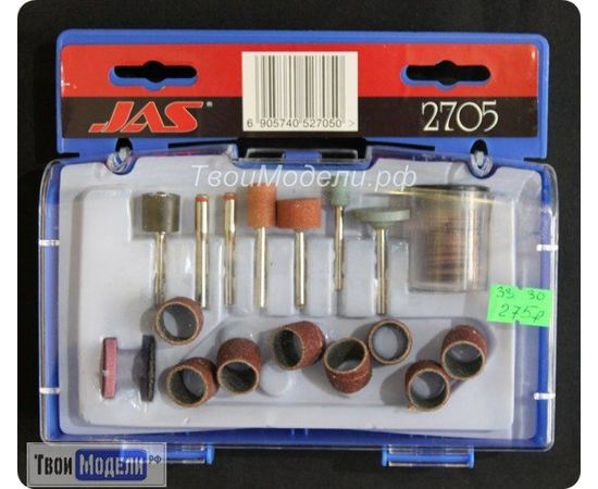 Оборудование для творчества JAS 2705 Набор расходных материалов для бормашин tm00936 купить в твоимодели.рф