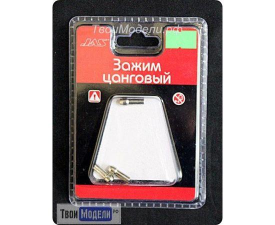 Оборудование для творчества JAS 2954 Цанговый Зажим 3,0 мм, 3 шт. tm00951 купить в твоимодели.рф