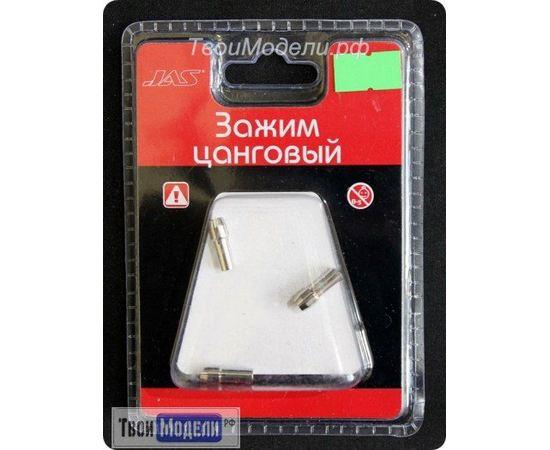 Оборудование для творчества JAS 2955 Цанговый Зажим, 3,2 мм, 3 шт tm00959 купить в твоимодели.рф