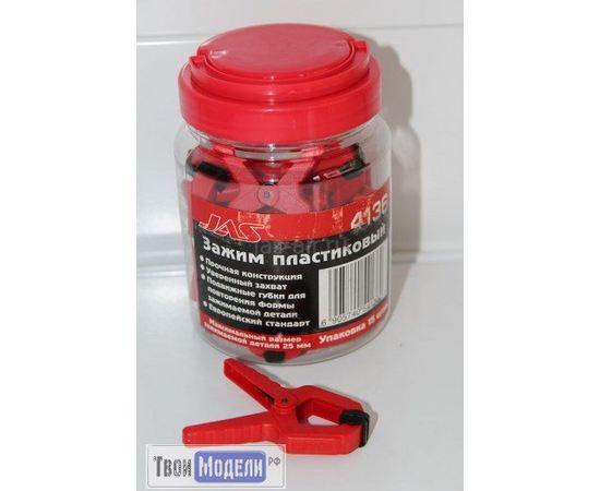 Оборудование для творчества JAS 4136 Зажим пластиковый, 25 мм, набор 15 шт. tm01174 купить в твоимодели.рф