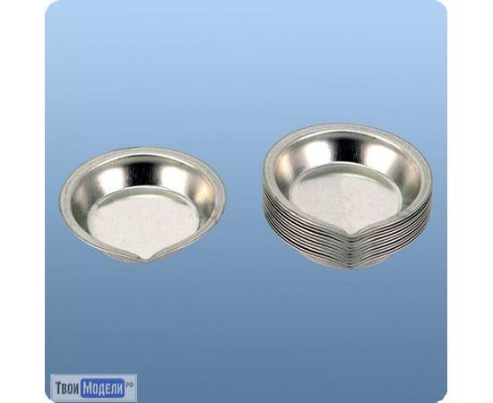 Оборудование для творчества JAS 1652 Железная чашка для краски, 10 мл, 12 шт./у tm01088 купить в твоимодели.рф