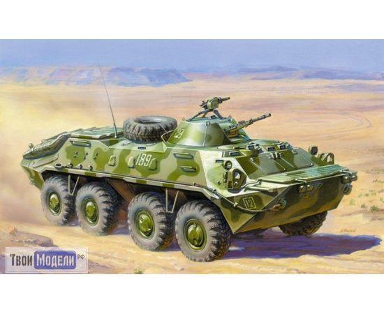 Склеиваемые модели  zvezda 3557 Звезда Советский БТР-70 (Афганская война) tm00883 купить в твоимодели.рф