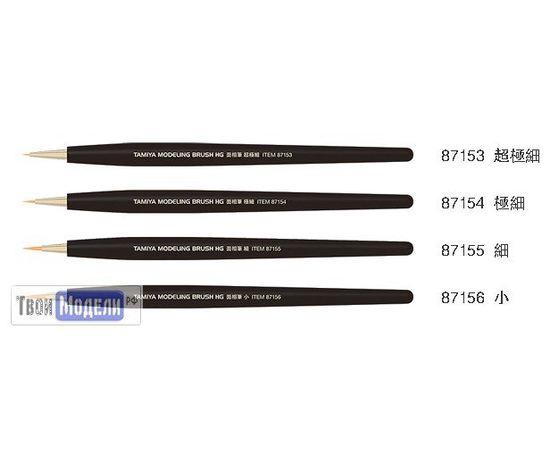 Оборудование для творчества Tamiya 87153 Кисточка HG Ultra Fine  (синтетика) tm01062 купить в твоимодели.рф