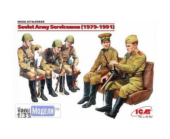 Склеиваемые модели  ICM 35636 Советские военнослужащие 1979-1991 tm01287 купить в твоимодели.рф