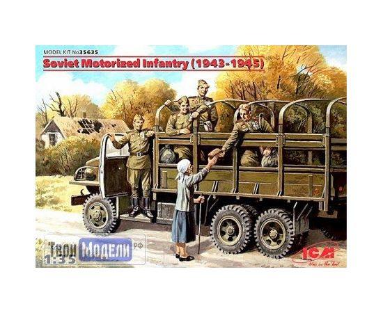 Склеиваемые модели  ICM 35635 Советская мотопехота 1943-1945 годы tm01382 купить в твоимодели.рф