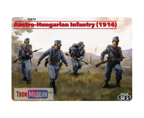 Склеиваемые модели  ICM 35673 Австро-Венгерская пехота 1914 год tm01301 купить в твоимодели.рф