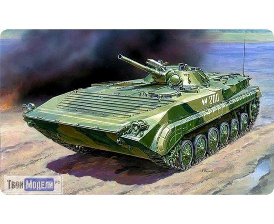 Склеиваемые модели  zvezda 3553 Звезда БМП-1 Советская боевая машина пехоты tm00889 купить в твоимодели.рф