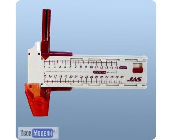 Оборудование для творчества JAS 4097 Циркуль для вырезания кругов от 20 до 300 мм tm01145 купить в твоимодели.рф