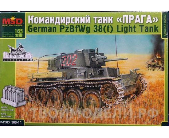 Склеиваемые модели  Master Box 3541 Сталинград, лето 1942 Эвакуация раненых tm01499 купить в твоимодели.рф
