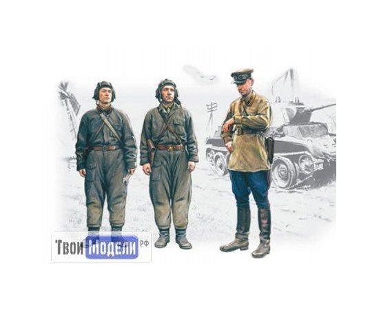 Склеиваемые модели  ICM 35181 Советский танковый экипаж (1939-42) tm01304 купить в твоимодели.рф