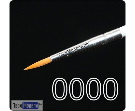 Оборудование для творчества JAS 3602 Кисть круглая № 0000 (нейлон) tm01041 купить в твоимодели.рф