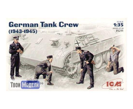 Склеиваемые модели  ICM 35211 Немецкий танковый экипаж tm01310 купить в твоимодели.рф