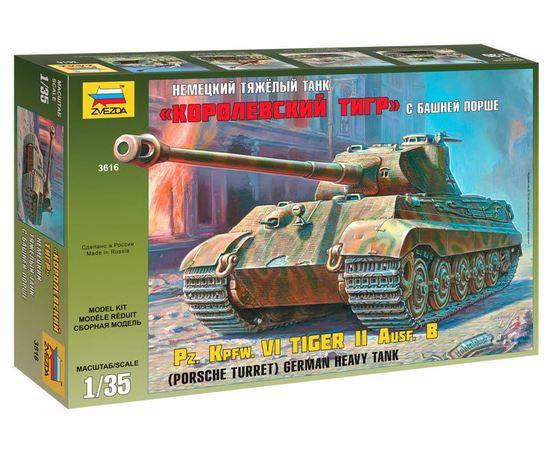 Склеиваемые модели  zvezda 3616 Звезда T-VI B Немецкий танк Королевский тигр с башней Порше tm00982 купить в твоимодели.рф