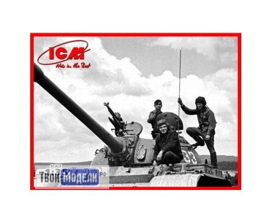 Склеиваемые модели  ICM 35601 Советский танковый экипаж tm01380 купить в твоимодели.рф