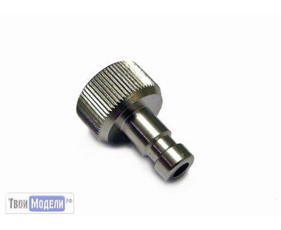 Необходимое для моделей JAS 3004 Штуцер к муфте быстроразъемной tm01031 купить в твоимодели.рф